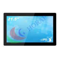 Buy cheap FHD 21.5 Inch Touch Screen Indoor Digital Signage , Video Digital Advertising Displays from wholesalers