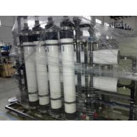 Buy cheap Water Treatment Systems 10 Ton Ultrafiltration System Mineral Water Production from wholesalers