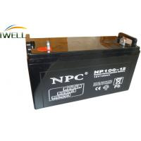 Buy cheap Maintenance Free 12V 100Ah Sealed Deep Cycle Marine Batteries from wholesalers
