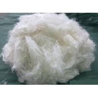 Buy cheap fire retardant viscose fibers/Viscose fiber/Flame retardant fiber/fiber/Flame Retardant Hollow Conjugated Super White from wholesalers