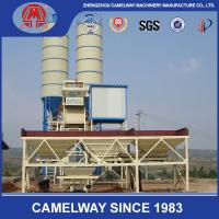 Buy cheap Most sales Camelway machinery HZS50 50m3 / h concrete mixing plant product