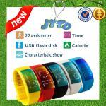 Buy cheap LED Smart Watch Bracelet 3D Sports Pedometer Calorie Counters Health smart bracelet from wholesalers