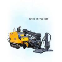 Buy cheap MACHINE  HORIZONTAL DIRECTIONAL DRILLING XZ180 from wholesalers