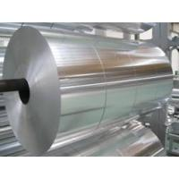Buy cheap Aluminum foil coated with glassine paper for Gutkha packing from wholesalers