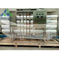 Buy cheap Long Life Span Seawater Desalination Plant Portable Desalination System from wholesalers