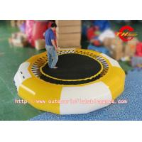 Buy cheap Outdoor Inflatable Water Games , PVC Inflatable Swimming Pool Toy from wholesalers