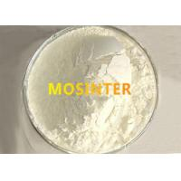 Buy cheap Medicine Powder Roxithromycin / Pharmaceutical Raw Materials CAS 80214-83-1 from wholesalers