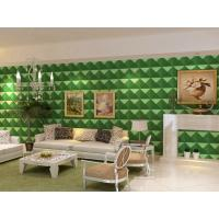 Buy cheap Luxury Living Room 3D Wall Coverings / Wall Art 3D Wall Panels with Plant Fiber 500*500 mm from wholesalers