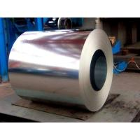 Buy cheap Hot Dipped Galvanized Steel Coil  Z275, Hight Zinc Layer, Good Quality from wholesalers
