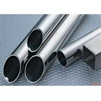 Buy cheap Mill finish Round Stainless Steel Tubing JIS AISI For Industry from wholesalers