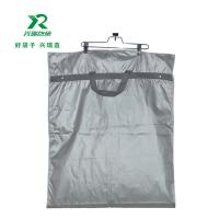 Buy cheap 100 polyester laundry bag garment bags clear plastic garment bags container store garment bags custom logo from wholesalers