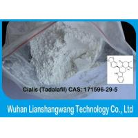 Buy cheap Oral Anabolic Steroids Tadalafil Cialis Powder from Wholesalers