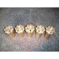 Buy cheap all kinds of rock drill carbide drill bits for hardened steel from wholesalers