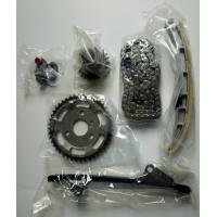 Buy cheap ISO Toyota Auto Parts / Timing Chain Kit For TOYOTA Yaris AURIS E18 1.4D 2012 on 496630RMP 1ND-TV product