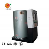 Buy cheap Single Drum Mini Industrial Electric Boiler LDR Type Electric Steam Generator from wholesalers