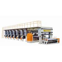 Buy cheap Cheap Rotogravure Printing Machine from wholesalers