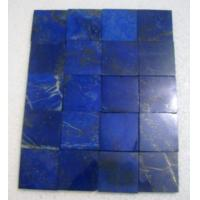 Buy cheap Gemstone Tile from wholesalers