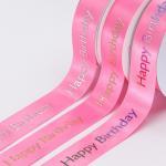 Buy cheap custom logo happy birthday printed satin ribbon for birthday party sashes from wholesalers