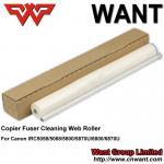 Buy cheap Canon IRC5058 IRC5068 IRC5800 IRC5870U IRC6800 IRC6870U C5058 C5068 C6800 fuser cleaning web roller FC5-2286-000 from wholesalers