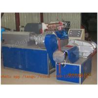 Buy cheap Rigid HDPE / LDPE / PP Plastic Recycle Machine For Plastic PE PP Granules Making from wholesalers