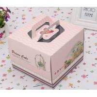 Buy cheap Pink Blue Square Birthday Cake Paper Box Packaging / Gift Box Customized from wholesalers