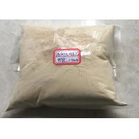 Buy cheap 99.9% Purity Lead Magnesium Niobate Powder With Size 1-3μM Formula Pb product