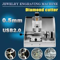 Buy cheap Low price high accuracy efficiency M20 engraver machine for jewelry from wholesalers