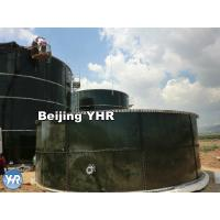 Buy cheap GFS GLS Glass Lined Steel Tank High Strength TRS Titanium Rich Steel Plates from wholesalers