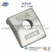 Buy cheap Fastener Clamp Plate for High Way product