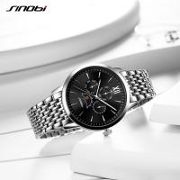 Buy cheap Sinobi luxury Men Business Watch Full Stainless Steel Calendar Quartz Men's Wristwatch Day & Night Sun and Moon Watches from wholesalers