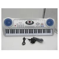 Buy cheap 61 Keys Electric Keyboard Piano AC Power Children's Play Toys Musical Instrument 25  from wholesalers