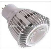 Buy cheap MR11 LED Spot from wholesalers