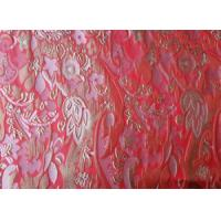 Buy cheap Vestment Brocade Fabrics from wholesalers