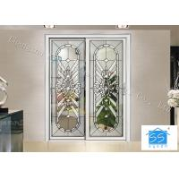 Buy cheap Custom Clear Toughened GlassFor Door Window Thermal Sound Insulation from wholesalers