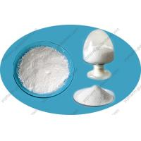 Buy cheap Pharmaceutical Intermediates Quinoxyfen for Protectant and Fungicide from wholesalers