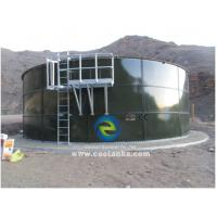Buy cheap Large Capacity Fire Protection Glass Lined Water Storage Tanks 0.25~0.4 mm Double Coating Thickness from wholesalers