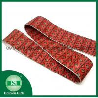 Buy cheap customized elastic clothing band custom classic check design elastic band from wholesalers
