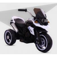 Buy cheap Top Selling children motorbike With Light & Music Baby Ride On Car Kids Electric Motorcycle from wholesalers