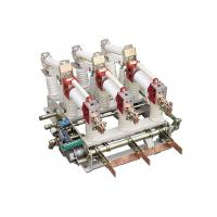 Buy cheap Indoor AC High Voltage Load Switch 12kV With Fuse , Vacuum Load Break Switch from wholesalers