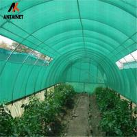 Buy cheap HDPE Raschel Knitted Outdoor Shade Net / Sun Shade Netting Cloth with Shade Rate 30% - 90% from wholesalers