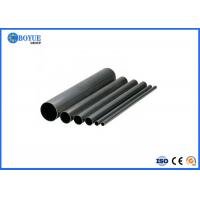 Buy cheap ASTM StandardA335 Seamless Steel Pipe Steel Alloy Pipe P1 P2 P5 P9 P11 Type OD1/2'-48' from wholesalers