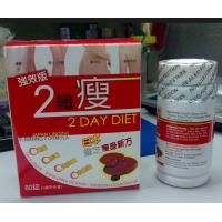 China Health Herbal Weight Loss Supplements 2 Day Diet Japan Lingzhi Slimming Pills on sale