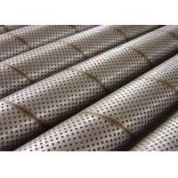 Buy cheap Round Hole Perforated Steel Tube Spiral Welded 316l Pipe Filter Element from wholesalers