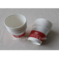 Buy cheap Eco - Friendly PLA Paper Cups Coated 12oz Disposable Double Wall Paper Coffee Cups from wholesalers