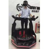 Buy cheap 360 Vision Shooting Virtual Amusement Park Games Motion With Standing Platform from wholesalers