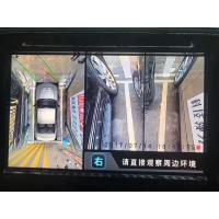 Buy cheap 360 Around View Monitoring System for Cars, 3D Bird View Images, Super Wide View Angle product