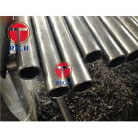 Buy cheap Cold Drawn Seamless Carbon Steel Tube For Heat Exchanger And Condenser from wholesalers
