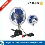 Buy cheap Radiator fan motor 12v car fan from wholesalers