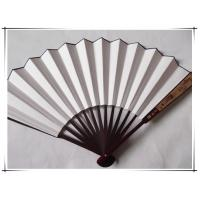 Buy cheap Refined Best Tribute slightly sculpture carving white Chinese Bamboo Fan Chinese Art Paper Hand Fan Craft from wholesalers