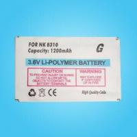 Buy cheap High-capacity Lithium Polymer Battery Pack with Stable Operation for Nokia Mobile Phones from wholesalers